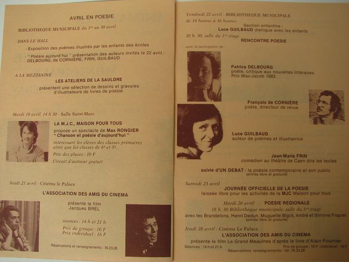 1983 suite